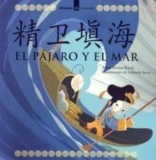 Libro: Pájaro y el Mar / la Opinión de los Demás, El - Molins Raich, Anna