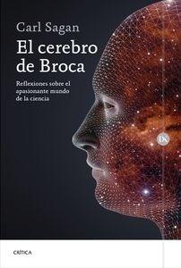 Libro: El cerebro de Broca 'Reflexiones sobre el apasionante mundo de la ciencia' - Sagan, Carl