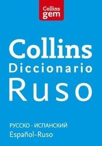 Libro: Diccionario Ruso (Gem) 'Ruso-Español   Español-Ruso' - ., .