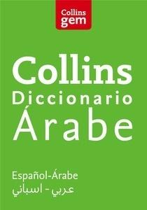 Libro: Diccionario Árabe (Gem) 'Español-Árabe   Árabe-Español' - Collins