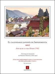 Libro: EL CALENDARIO JAPONÉS 2017 DE IMPEDIMENTA - ., .