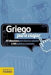 Libro: GRIEGO PARA VIAJAR - Barros, Margarita