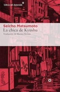 La chica de Kyushu - Matsumoto, Seicho