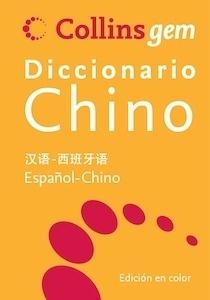 Libro: Diccionario Chino (Gem) 'Chino-Español   Español-Chino' - Collins