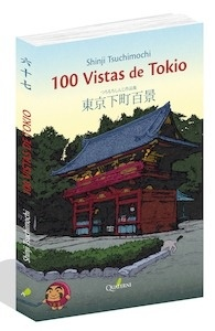 Libro: Cien vistas de Tokio - Tsuchimochi, Shinji