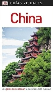 Libro: Guía Visual CHINA   -2018- - ., .