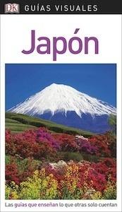 Libro: Guía Visual JAPÓN   -2018- - ., .