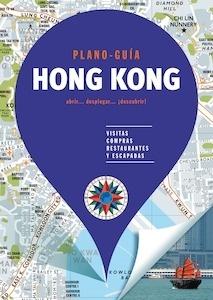 Libro: HONG KONG   (Plano - Guía)   -2018- -