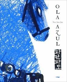 Libro: Ola Azul - Yoo, Jun-Jae