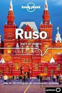 Libro: Ruso para el viajero 3 - VV. AA.