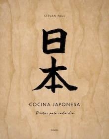 Libro: Cocina japonesa - Stevan, Paul